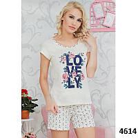 Турецкий комплект-двойка женский  футболка и шорты