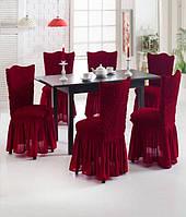 Еврочехлы на стулья с оборкой, Турция 6 штук (Много цветов)