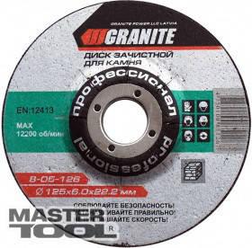 GRANITE  Диск абразивный зачистной для камня GRANITE, Арт.: 8-05-156