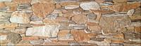 Плитка Осет Риско Охра 165*500 OSET Risco Ochra для стен гостинной,прихожей.
