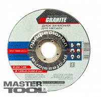 GRANITE  Диск абразивный зачистной для металла GRANITE, Арт.: 8-04-186