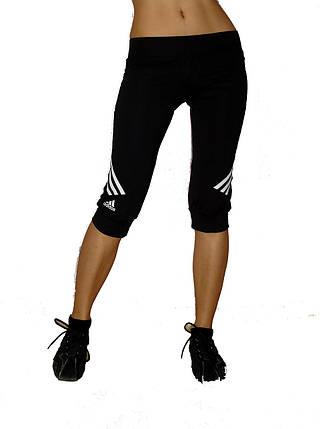 """Капри """"Adidas"""" горка  Распродажа  42, 42 р-р, фото 2"""