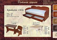 """Детская кровать """"М1"""""""