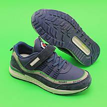 Кроссовки для мальчика 5047F размер 36, фото 3