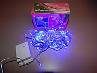 Гирлянда светодиодная LED синяя, прозрачный провод, 200 лампочек