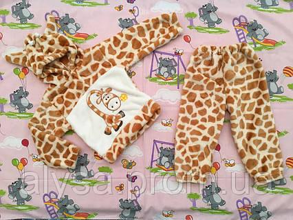 """Дитячий костюм """"Жираф"""" (рвана махра)"""