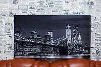 Бруклинский мост. Brooklyn Bridge. 40х70 см. Картина на холсте.