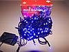 Гирлянда светодиодная LED синяя, черный провод, 100 лампочек