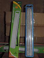 Аварийная аккумуляторная лампа на 110 led., фото 1