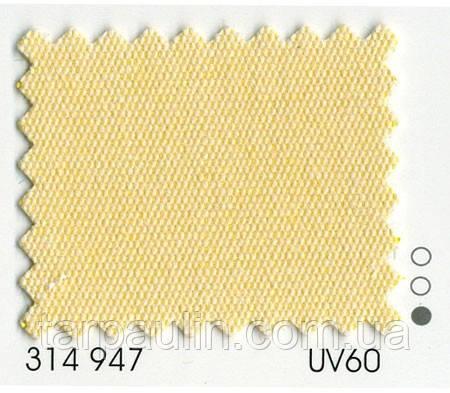 Ткань акриловая, код 314947