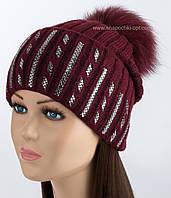 Вязаная женская шапочка Кармен с отворотом бордовая