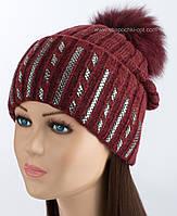 Красная шапка с отворотом Кармен
