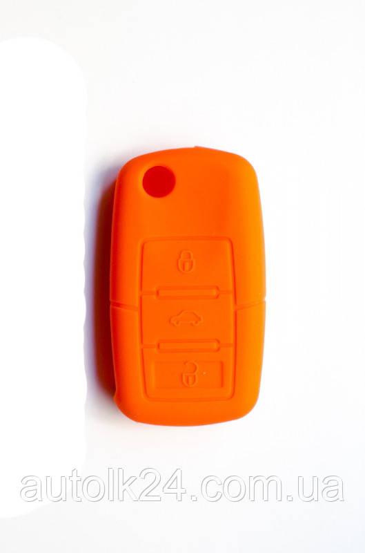 Силиконовый чехол для выкидного ключа Volkswagen, 3 кнопки (оранжевый)