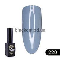 Гель лак Black Elite  Global Fashion 8 ml №220