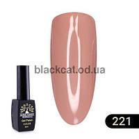 Гель лак Black Elite Global Fashion 8 ml №221