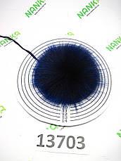 Меховой помпон Лиса, Тем. Синяя, 10 см, 13703, фото 2