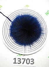 Меховой помпон Лиса, Тем. Синяя, 10 см, 13703, фото 3