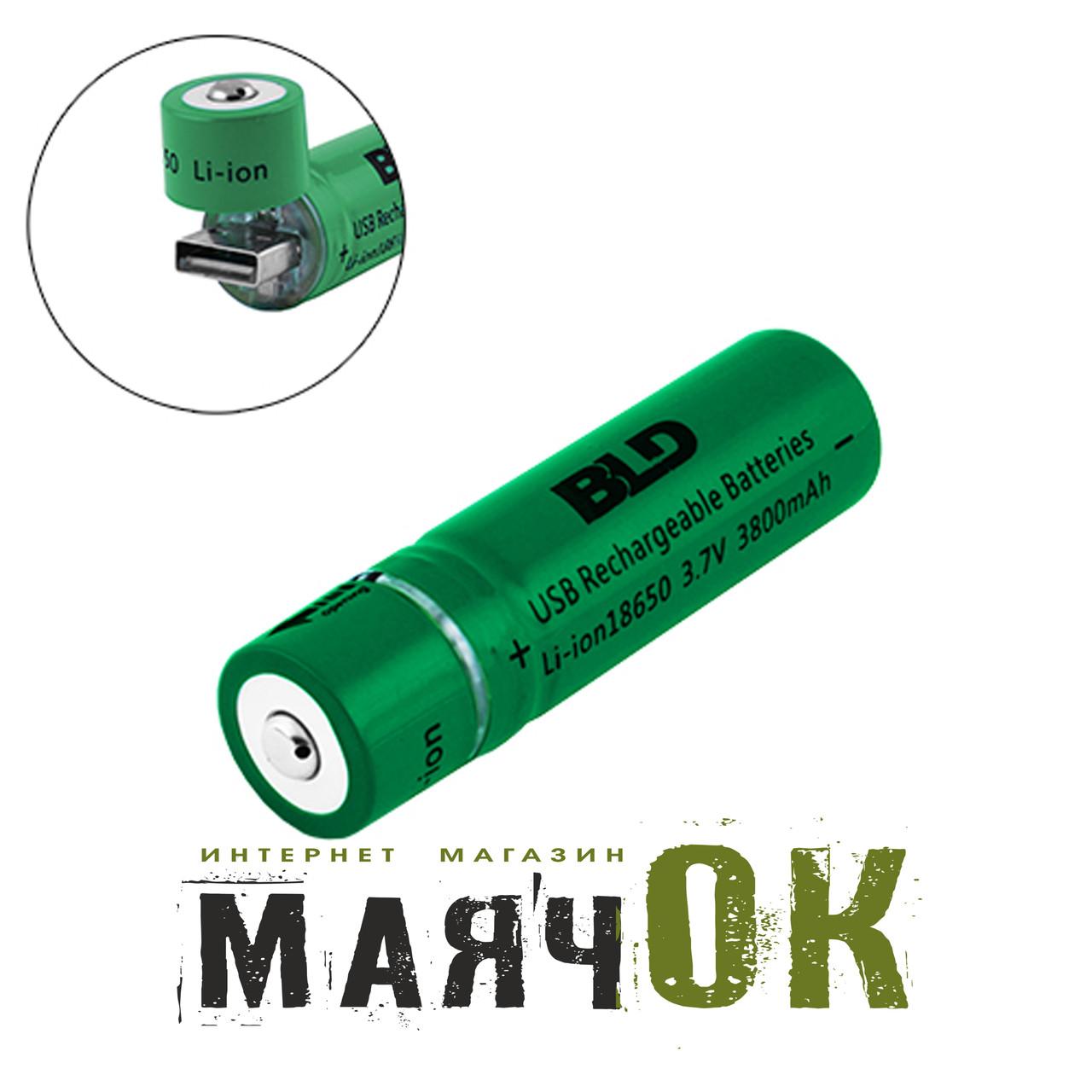 Аккумулятор BLD 18650-3800mAh, USB