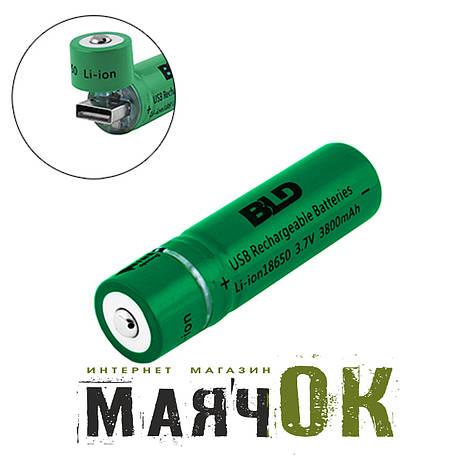 Аккумулятор BLD 18650-3800mAh, USB , фото 2