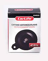 Сигнал автомобильный CarLife (CH533)