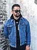 Джинсовая куртка Tommy Hilfiger (Хилфигер) синяя, фото 5