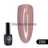 Гель лак Black Elite Global Fashion 8 ml №250
