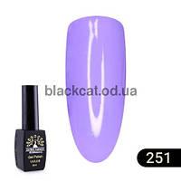 Гель лак Black Elite Global Fashion 8 ml №251