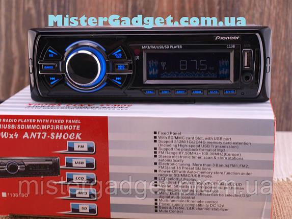 Автомагнитола Пионер 1138 MP3, USB, AUX, FM, фото 2