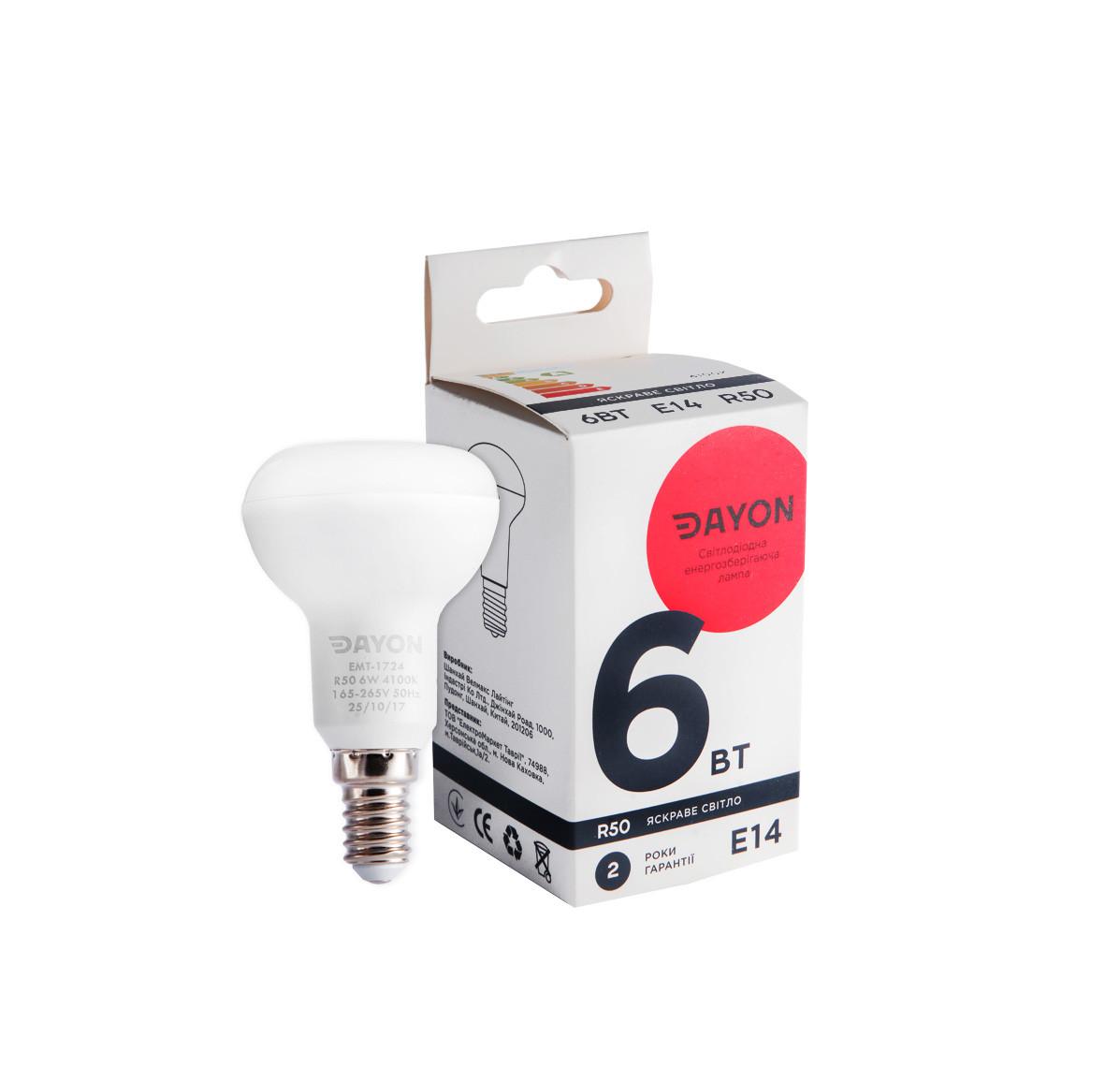Светодиодная лампа DAYON EMT-1724 R50 6W 4100K E14