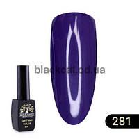 Гель лак Black Elite Global Fashion 8 ml №281
