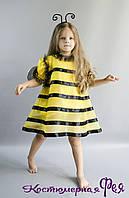 Пчелка платье, карнавальный костюм для девочки (арт. №4/6)