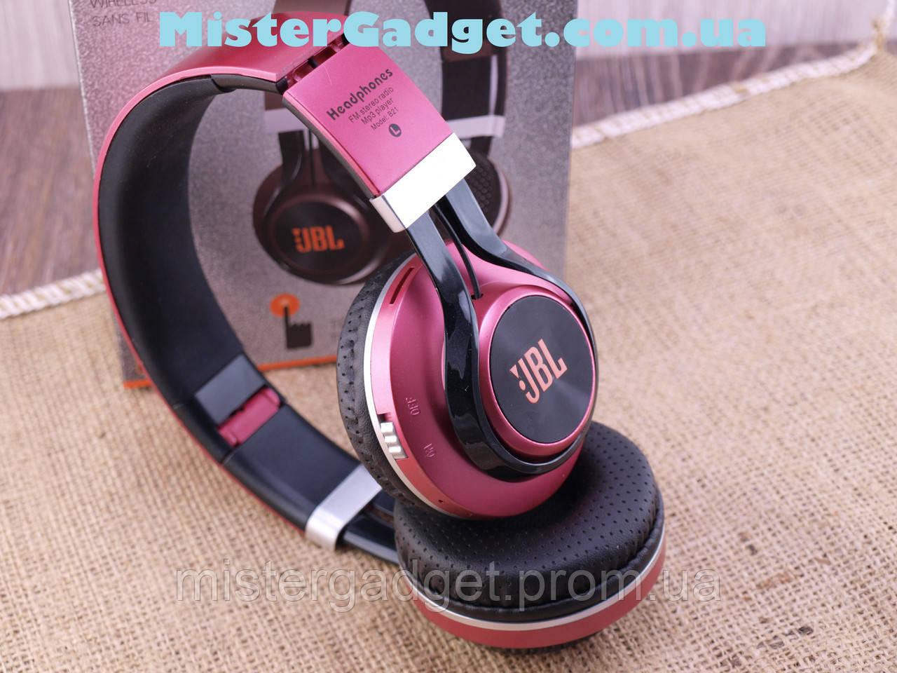 Беспроводные наушники B21 Pink Wireless с Bluetooth