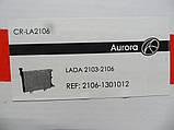 Радиатор системы охлаждения ВАЗ 2103, 2106 (Aurora Польша), фото 6
