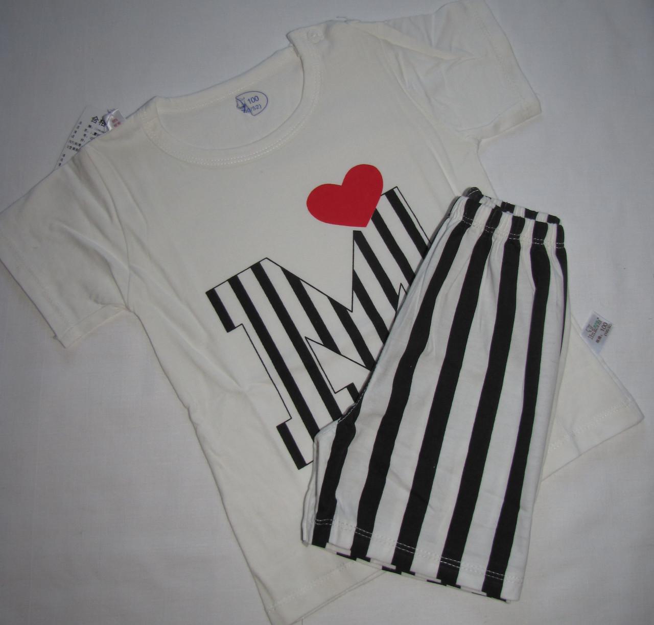 Пижама (футболка с короткими рукавами и шорты) Linkcard Буква М 100 см Белая с черным (06142)
