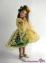 Осінь, карнавальний костюм (код 55/13)