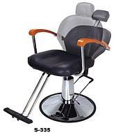 Кресло клиента S-335