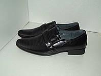 Кожаные подростковые туфли, р. 39