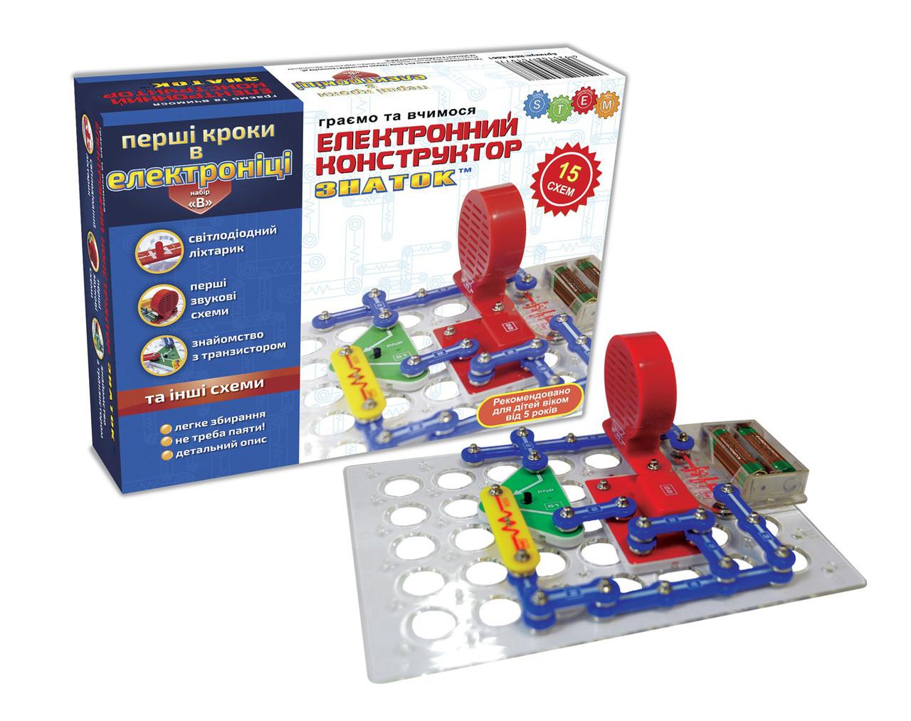 """Електронний конструктор """"Знавець"""" """"Перші кроки в електроніці"""" Kiddisvit (15 схем В) арт. 061"""