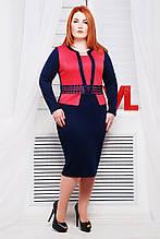 Нарядное трикотажное платье Жанна синее/коралл
