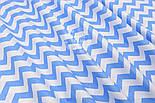Ткань хлопковая с тёмно-голубыми зигзагами (№ 1476), фото 4