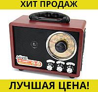 РАДИОПРИЕМНИК NS-1386 NNS