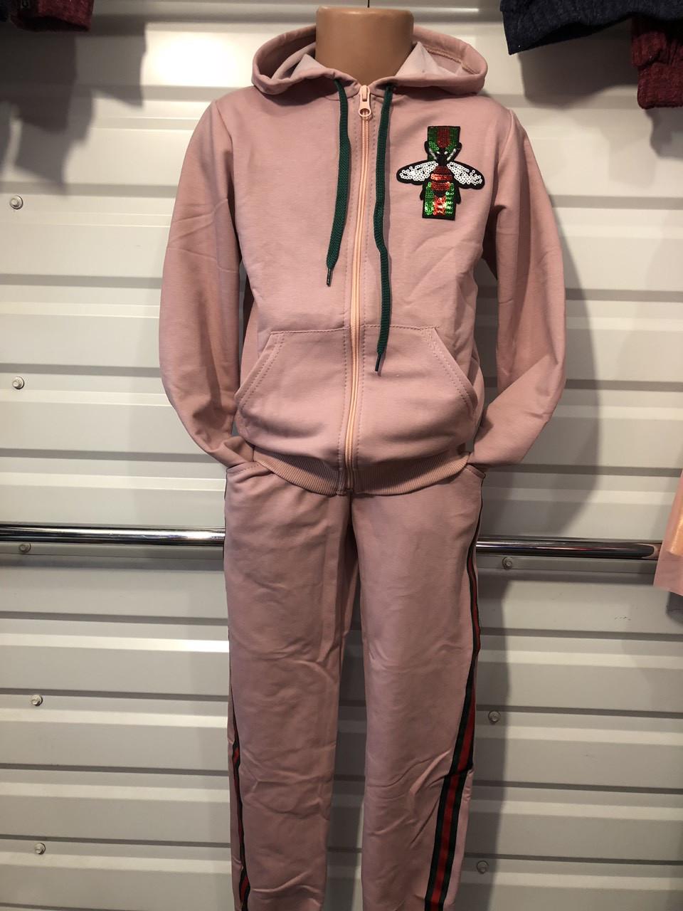 Спортивный костюм на девочку 7-10 лет розовый