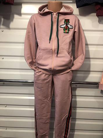 Спортивный костюм на девочку 7-10 лет розовый, фото 2