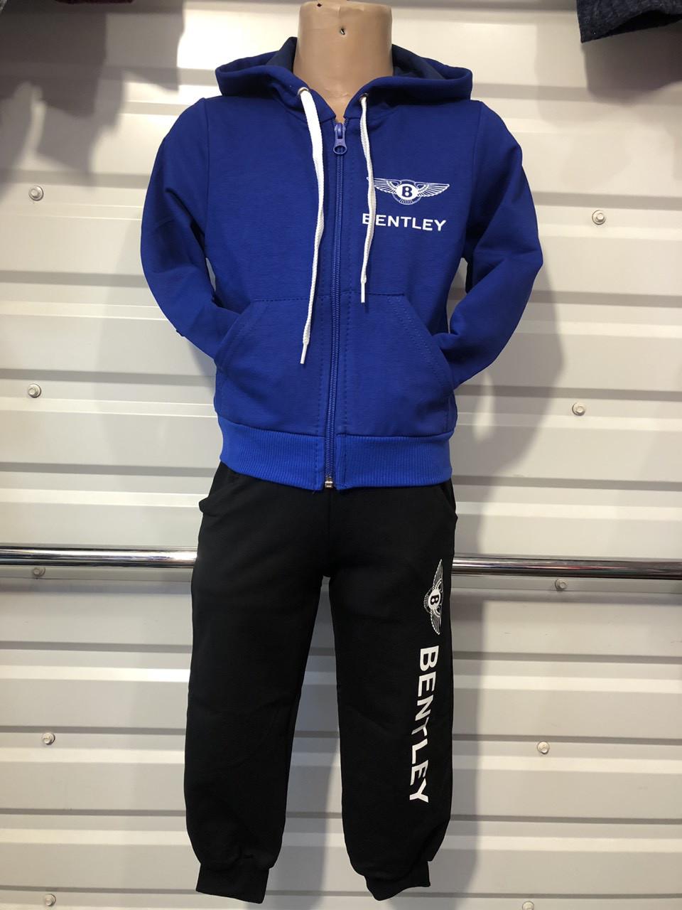 Спортивный костюм для мальчика р. 92-116 черный+синий