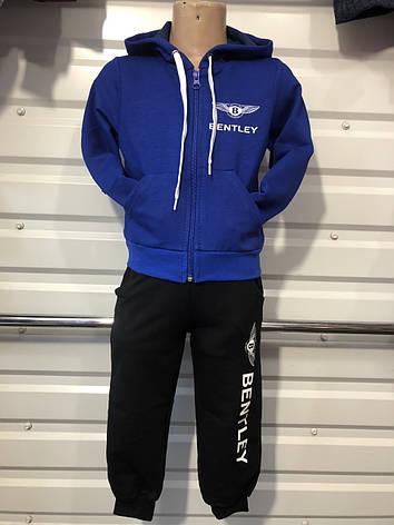 Спортивный костюм для мальчика р. 92-116 черный+синий, фото 2