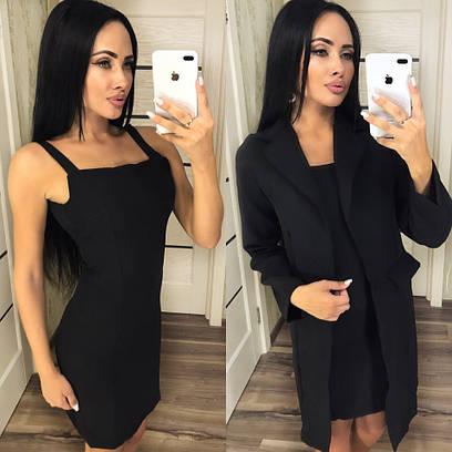Женский осенний комплект (пиджак + платье)