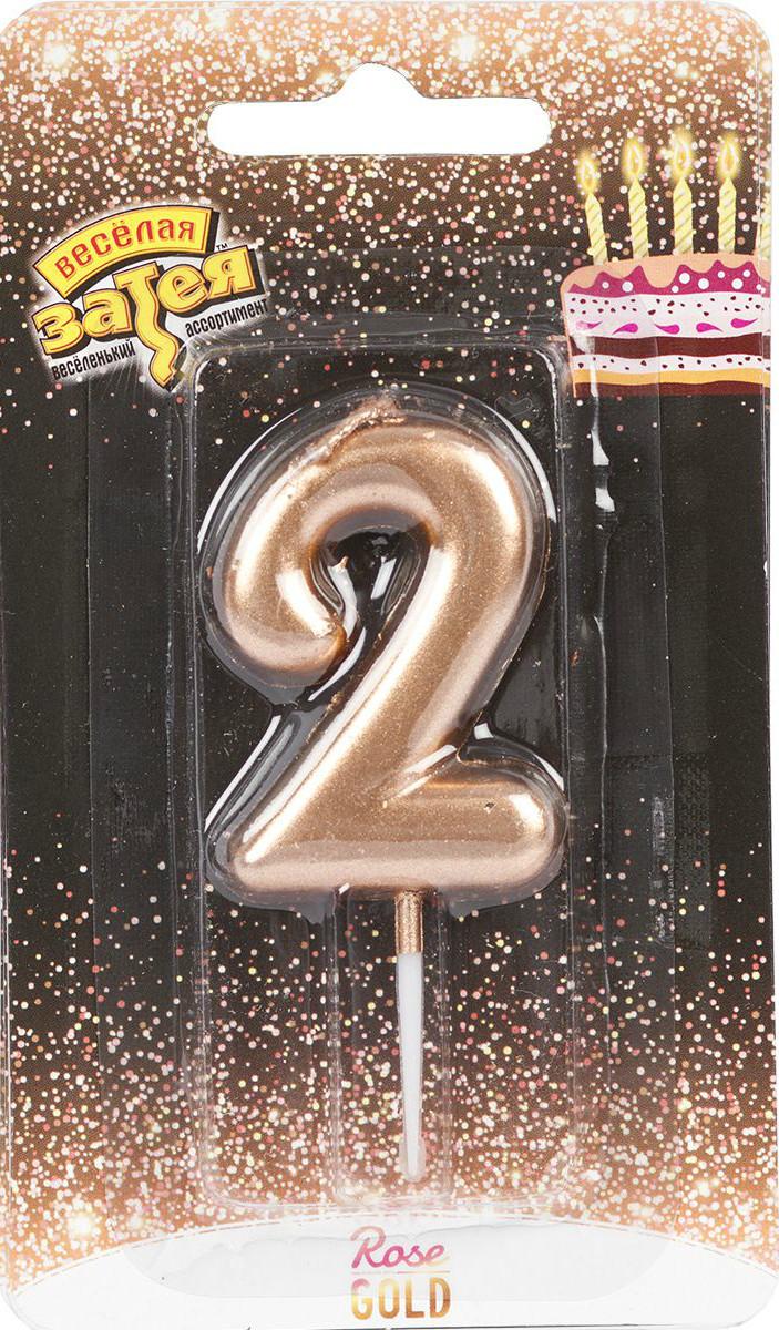 Свеча цифра 2 Розовое золото (4,5см)