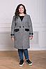 Пальто без коміра великого розміру
