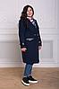 Пальто без воротника большого размера