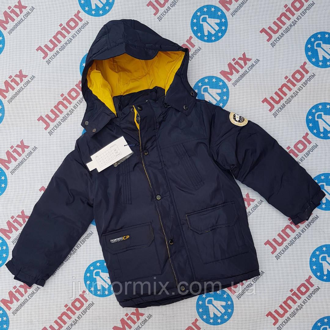 Оптом детские куртки для мальчиков NATURE.